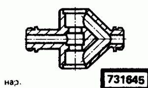 Код классификатора ЕСКД 731645