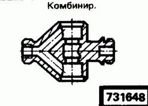 Код классификатора ЕСКД 731648
