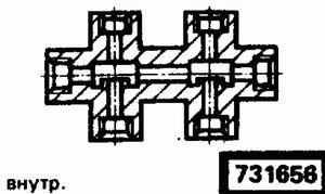 Код классификатора ЕСКД 731656