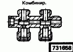 Код классификатора ЕСКД 731658