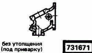 Код классификатора ЕСКД 731671