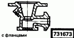 Код классификатора ЕСКД 731673