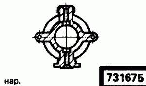 Код классификатора ЕСКД 731675