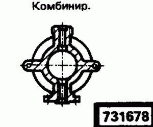 Код классификатора ЕСКД 731678