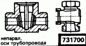 Код классификатора ЕСКД 7317
