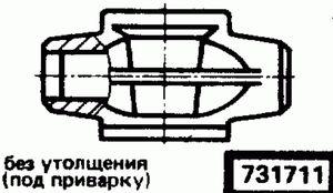 Код классификатора ЕСКД 731711