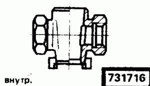 Код классификатора ЕСКД 731716