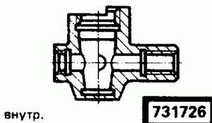 Код классификатора ЕСКД 731726