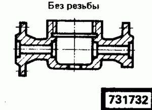 Код классификатора ЕСКД 731732