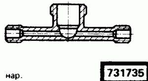 Код классификатора ЕСКД 731735