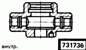 Код классификатора ЕСКД 731736