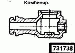 Код классификатора ЕСКД 731738