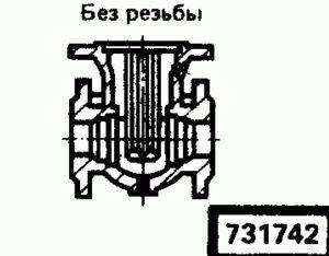Код классификатора ЕСКД 731742