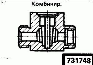 Код классификатора ЕСКД 731748
