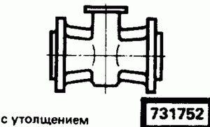 Код классификатора ЕСКД 731752