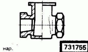 Код классификатора ЕСКД 731755