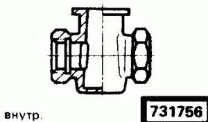 Код классификатора ЕСКД 731756