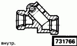 Код классификатора ЕСКД 731766