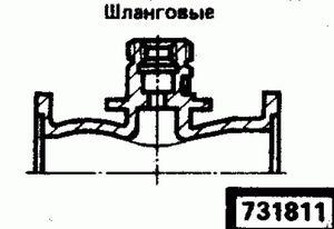 Код классификатора ЕСКД 731811