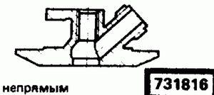 Код классификатора ЕСКД 731816