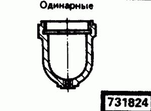 Код классификатора ЕСКД 731824