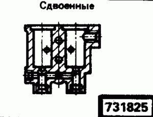 Код классификатора ЕСКД 731825