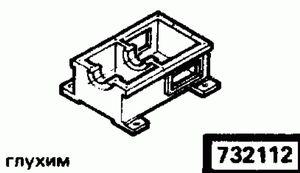 Код классификатора ЕСКД 732112