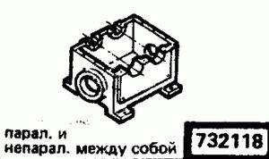 Код классификатора ЕСКД 732118