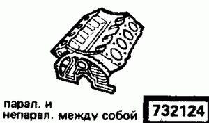Код классификатора ЕСКД 732124