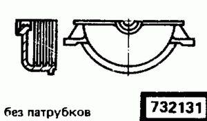 Код классификатора ЕСКД 732131