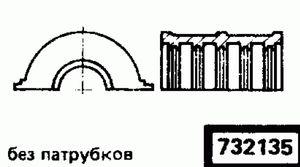 Код классификатора ЕСКД 732135