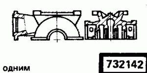 Код классификатора ЕСКД 732142