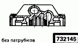 Код классификатора ЕСКД 732145