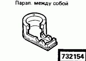 Код классификатора ЕСКД 732154