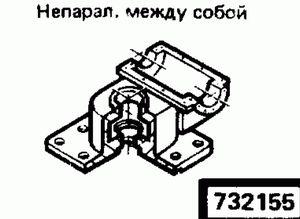 Код классификатора ЕСКД 732155