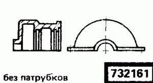 Код классификатора ЕСКД 732161