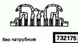 Код классификатора ЕСКД 732175