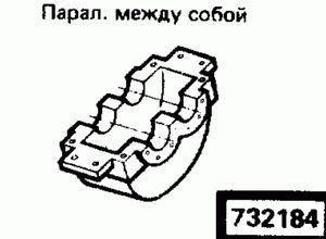 Код классификатора ЕСКД 732184