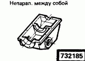 Код классификатора ЕСКД 732185