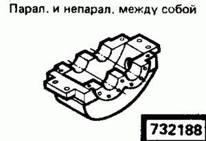 Код классификатора ЕСКД 732188