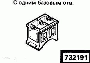 Код классификатора ЕСКД 732191