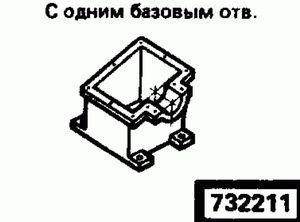 Код классификатора ЕСКД 732211