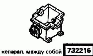 Код классификатора ЕСКД 732216