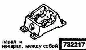Код классификатора ЕСКД 732217