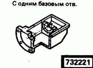 Код классификатора ЕСКД 732221