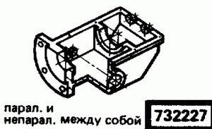 Код классификатора ЕСКД 732227