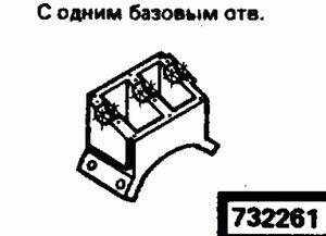 Код классификатора ЕСКД 732261