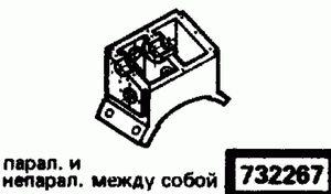 Код классификатора ЕСКД 732267