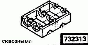 Код классификатора ЕСКД 732313