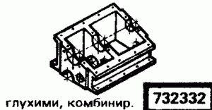 Код классификатора ЕСКД 732332
